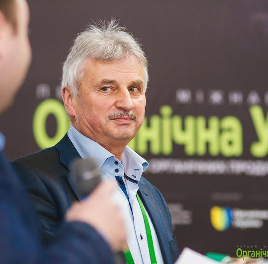 http://organicukraine.org.ua/congress/wp-content/uploads/photo-ou-2017_13-540x533.jpg
