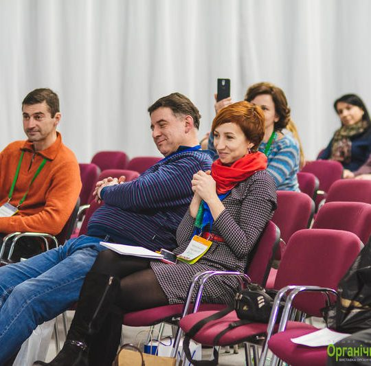 http://organicukraine.org.ua/congress/wp-content/uploads/photo-ou-2017_15-540x533.jpg