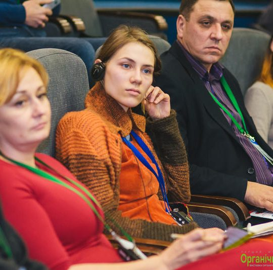 http://organicukraine.org.ua/congress/wp-content/uploads/photo-ou-2017_2-540x533.jpg
