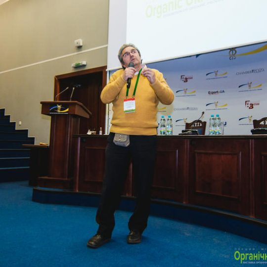 http://organicukraine.org.ua/congress/wp-content/uploads/photo-ou-2017_24-540x540.jpg