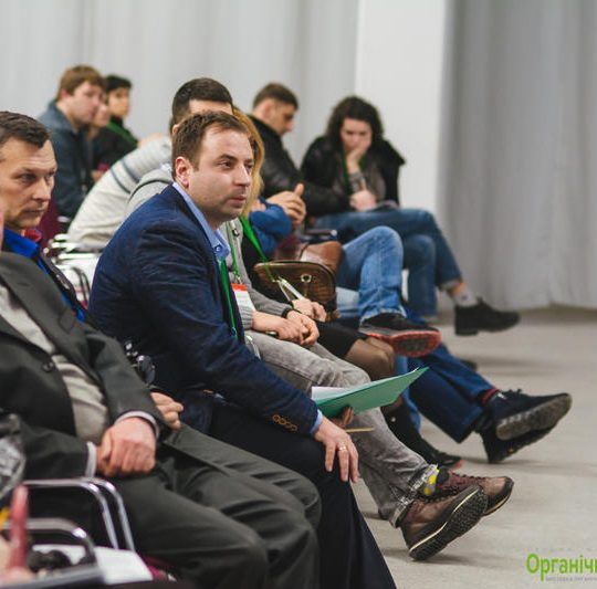 http://organicukraine.org.ua/congress/wp-content/uploads/photo-ou-2017_28-540x533.jpg