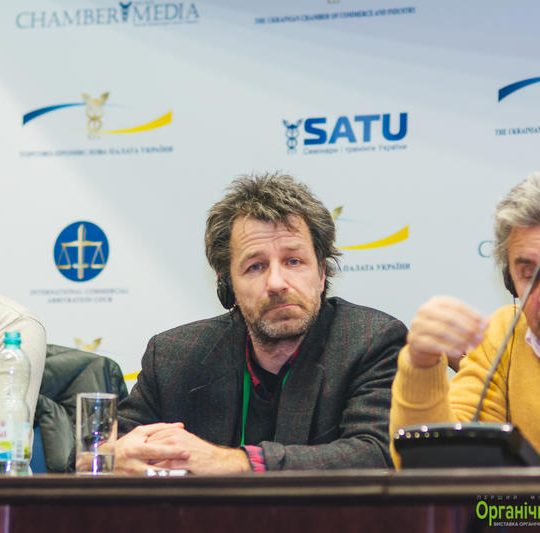 http://organicukraine.org.ua/congress/wp-content/uploads/photo-ou-2017_3-540x533.jpg