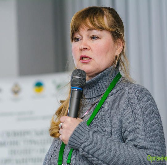 http://organicukraine.org.ua/congress/wp-content/uploads/photo-ou-2017_31-540x533.jpg