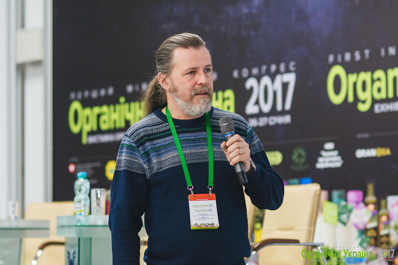 http://organicukraine.org.ua/congress/wp-content/uploads/photo-ou-2017_32.jpg