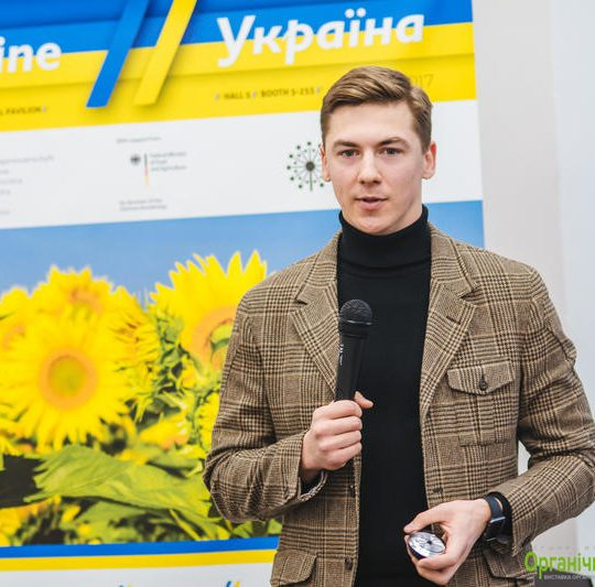 http://organicukraine.org.ua/congress/wp-content/uploads/photo-ou-2017_33-540x533.jpg