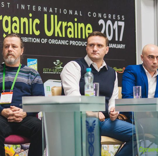 http://organicukraine.org.ua/congress/wp-content/uploads/photo-ou-2017_38-540x533.jpg