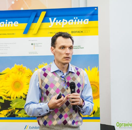 http://organicukraine.org.ua/congress/wp-content/uploads/photo-ou-2017_44-540x533.jpg
