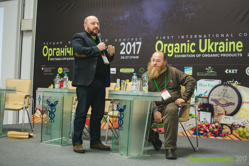 http://organicukraine.org.ua/congress/wp-content/uploads/photo-ou-2017_47.jpg