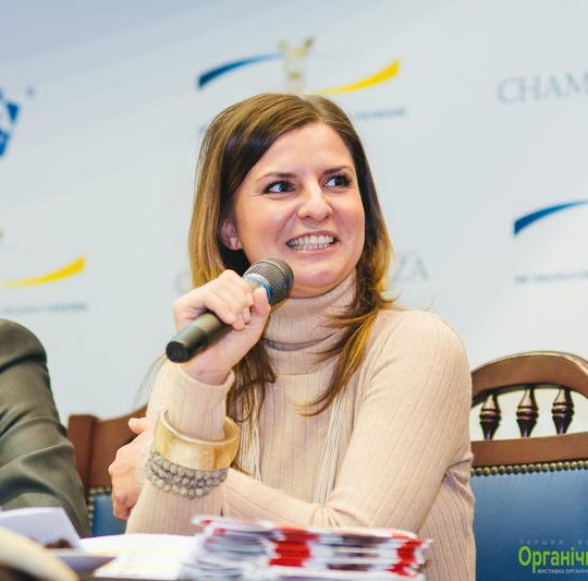 http://organicukraine.org.ua/congress/wp-content/uploads/photo-ou-2017_5-540x533.jpg