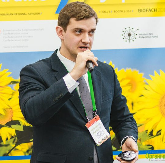 http://organicukraine.org.ua/congress/wp-content/uploads/photo-ou-2017_50-540x533.jpg