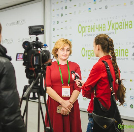 http://organicukraine.org.ua/congress/wp-content/uploads/photo-ou-2017_60-540x533.jpg