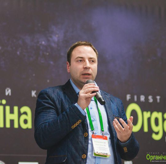 http://organicukraine.org.ua/congress/wp-content/uploads/photo-ou-2017_65-540x533.jpg
