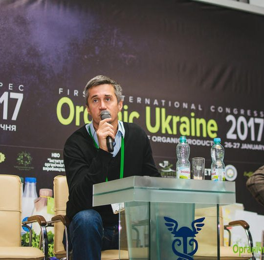http://organicukraine.org.ua/congress/wp-content/uploads/photo-ou-2017_66-540x533.jpg