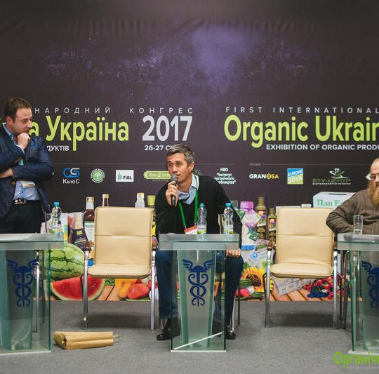 http://organicukraine.org.ua/congress/wp-content/uploads/photo-ou-2017_67-540x533.jpg