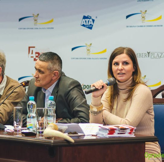 http://organicukraine.org.ua/congress/wp-content/uploads/photo-ou-2017_7-540x533.jpg