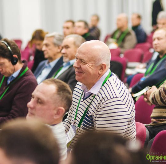 http://organicukraine.org.ua/congress/wp-content/uploads/photo-ou-2017_74-540x533.jpg