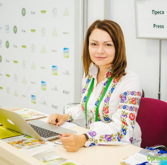 http://organicukraine.org.ua/congress/wp-content/uploads/photo-ou-2017_80-540x533.jpg